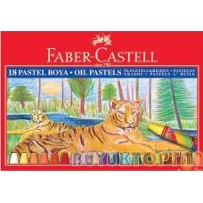 Faber Castell 18 Renk Pastel Boya Toptan Satış
