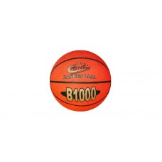 Basketbol Topu 01 Kolide 40 Adet Toptan Satış