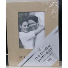 13 x 18 - Geçmeli Karton Fotoğraf Albümü
