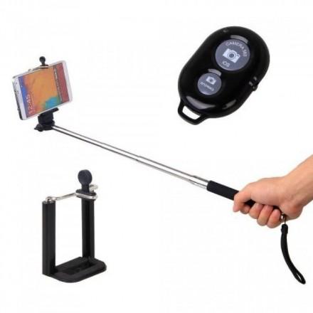 Kumandali Selfie Çubuğu